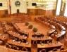 Парламент хүчирхийллийн эсрэг тэмцэнэ