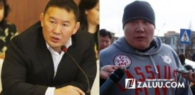 """""""Монгол тулгатны 100 эрхэм""""-ийн II анги"""
