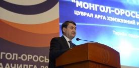 """""""Орос-Монголын санаачилга-2018"""" цуврал арга хэмжээнд оролцогчдод ОХУ-ын Ерөнхийлөгч В.В.Путин илгээлт ирүүлэв"""