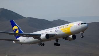 Хонконг-Улаанбаатар чиглэлийн тусгай үүргийн онгоц хөөрлөө