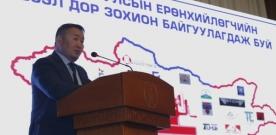 Монгол Улсын Ерөнхийлөгч Х.Баттулга: Холбоодын нэгдэл, дотоодын худалдан авалт, импортын барааны гаалийн татварын талаарх төрийн дэмжлэг, экспорт гэсэн дөрвөн чиглэлд хамтарч ажиллая гэсэн шийдлийг та бүхэнд энэ индэр дээрээс уриалж байна