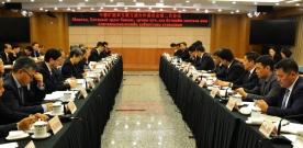 Монгол, Хятадын хамтын ажиллагааны зөвлөлийн хуралдаан боллоо