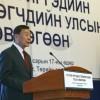 Монгол Улсын Ерөнхийлөгч Ц.Элбэгдорж: Төр яаж ажилладгийг шүүх харуулдаг