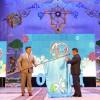 """Монгол Улсын Ерөнхийлөгч Х.Баттулга зарлиг гаргаж олон улсын хүүхдийн """"Найрамдал"""" цогцолборыг Төрийн дээд шагнал Алтан гадас одонгоор шагналаа"""