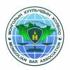 Монголын Хуульчдын холбоо ерөнхийлөгчөө өөрчилнө