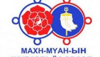 """""""МАХН-МҮАН-ын Шударга ёс эвсэл""""-ийн  УИХ-ын 2012 оны сонгуулийн мөрийн хөтөлбөр"""