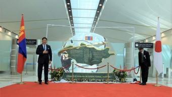 """""""Чингис хаан"""" нисэх буудлын анхны нислэгийн ёслолын үйл ажиллагаа болов"""