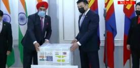 Энэтхэгийн Засгийн газраас тусламжаар олгож буй вакциныг хүлээн авлаа