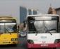 Хатуу хөл хорионы үед нийтийн тээвэр иргэдэд үйлчлэхгүй